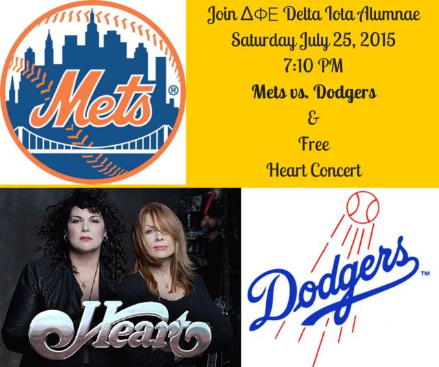 ΔΦΕ - NY Mets Vs. LA Dogers & Free Heart Concert